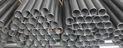 EN10219 S235 ERW Pipe Diameter 508 DRL Pipe